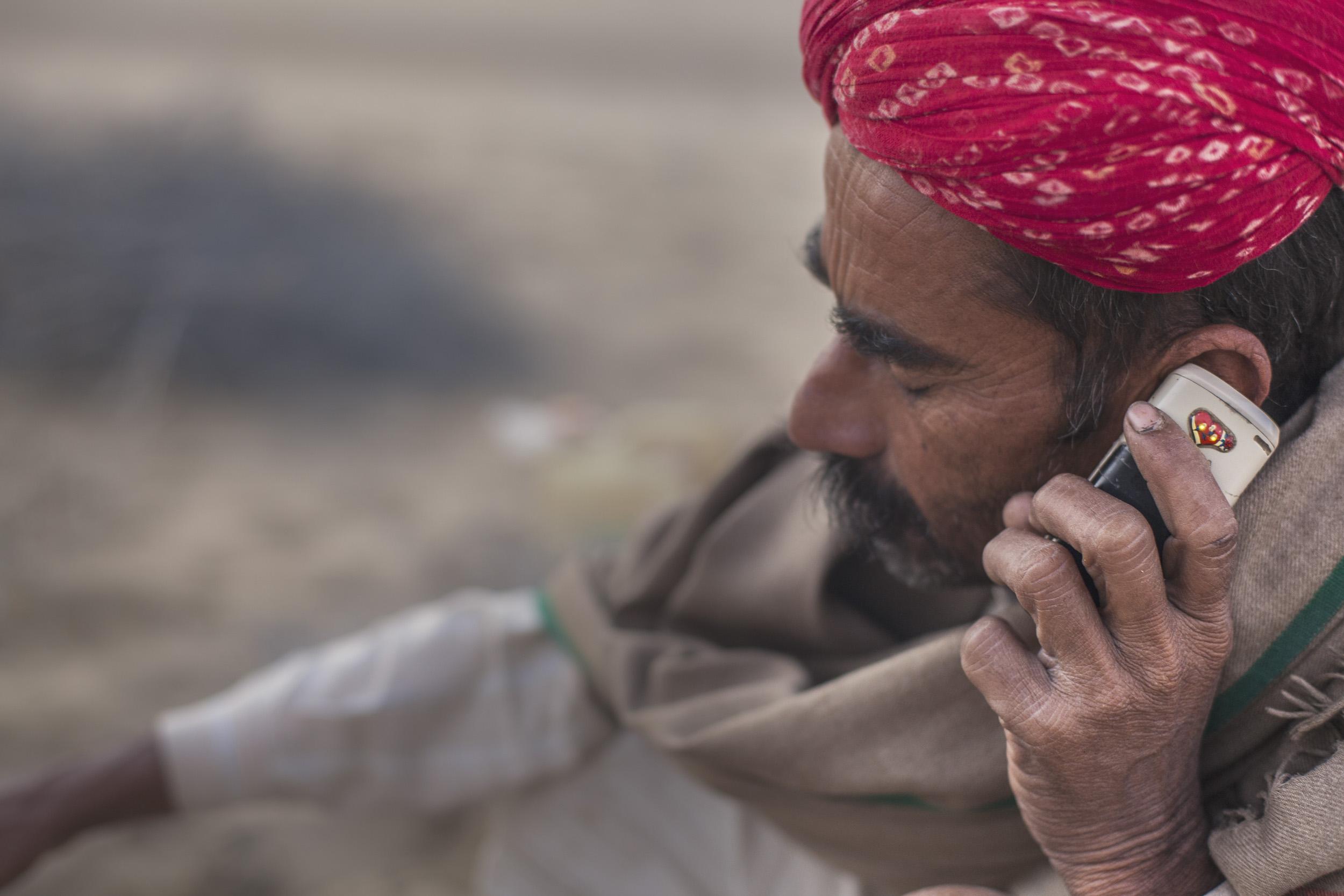 Cell Phone Desert