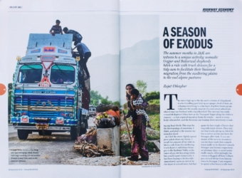 Outlook Business - Feature Story - A Season of Exodus